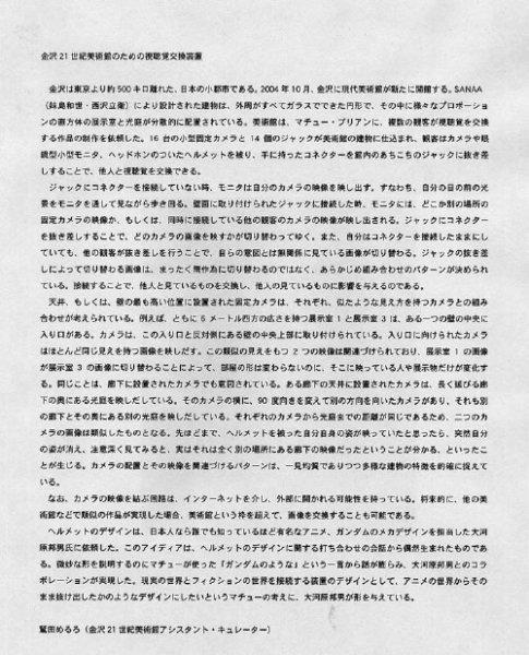 sys17kanasawa (6)
